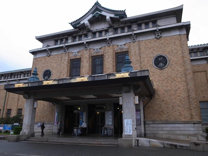京都市立美術館