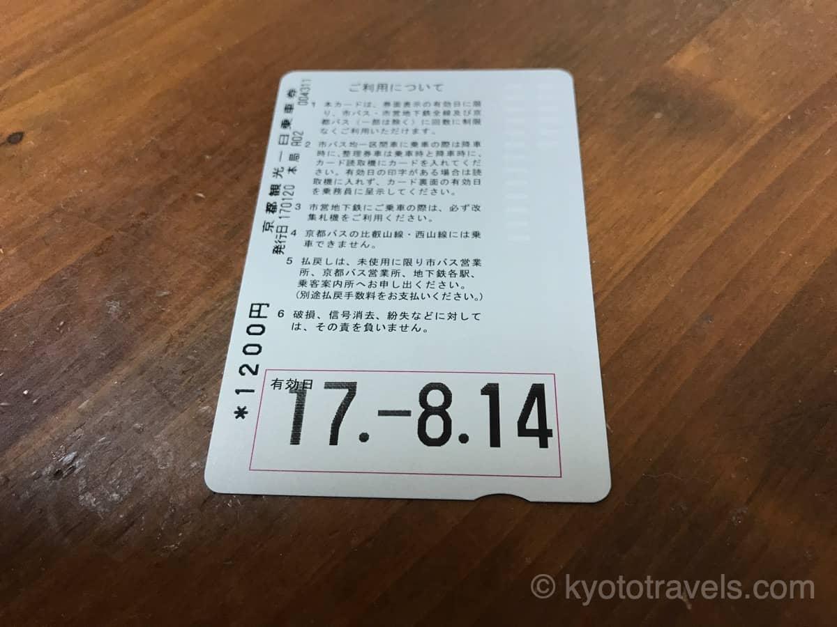 乗り放題チケットの裏に日付が印字されています