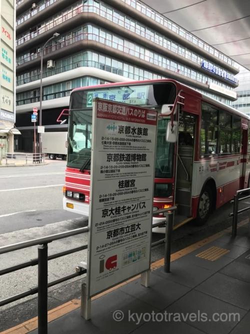 京都駅前のターミナルに停車する赤い京阪バス
