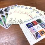 京都観光の交通費を節約!おトクな乗り放題チケットを詳しく解説