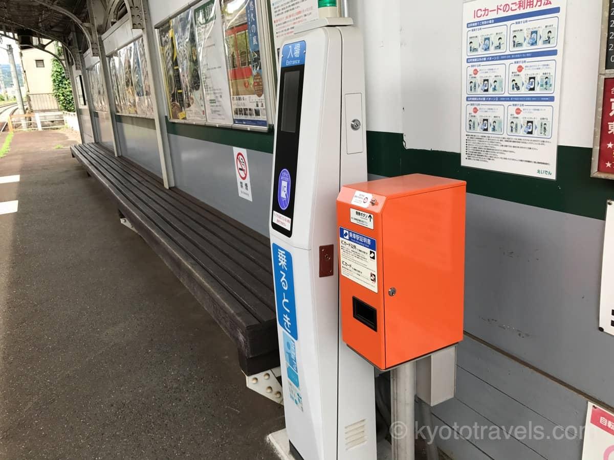 叡山電車の無人駅にある縦長の入場用端末