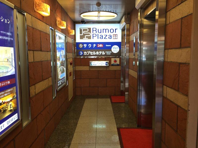 ルーマプラザのエレベーター