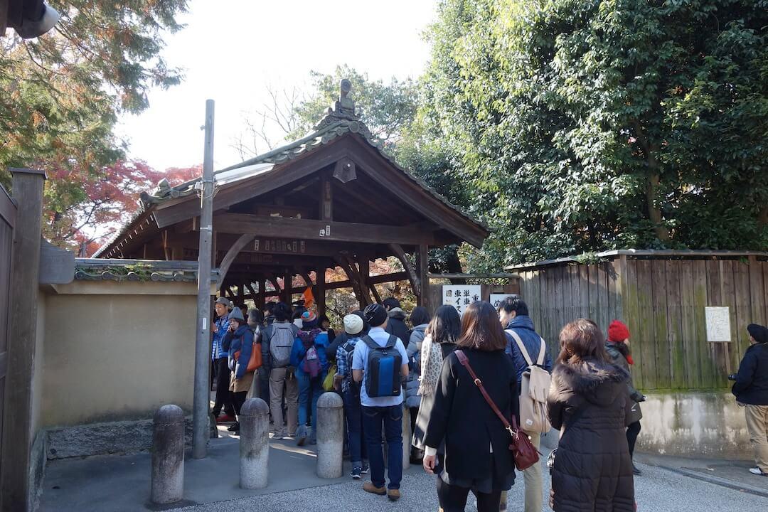 東福寺の行列