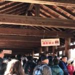 三脚禁止は当たり前?京都で写真を撮る前に知っておくべきこと