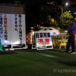 毎年繰り返される悲劇!車で京都観光をしてはいけない理由