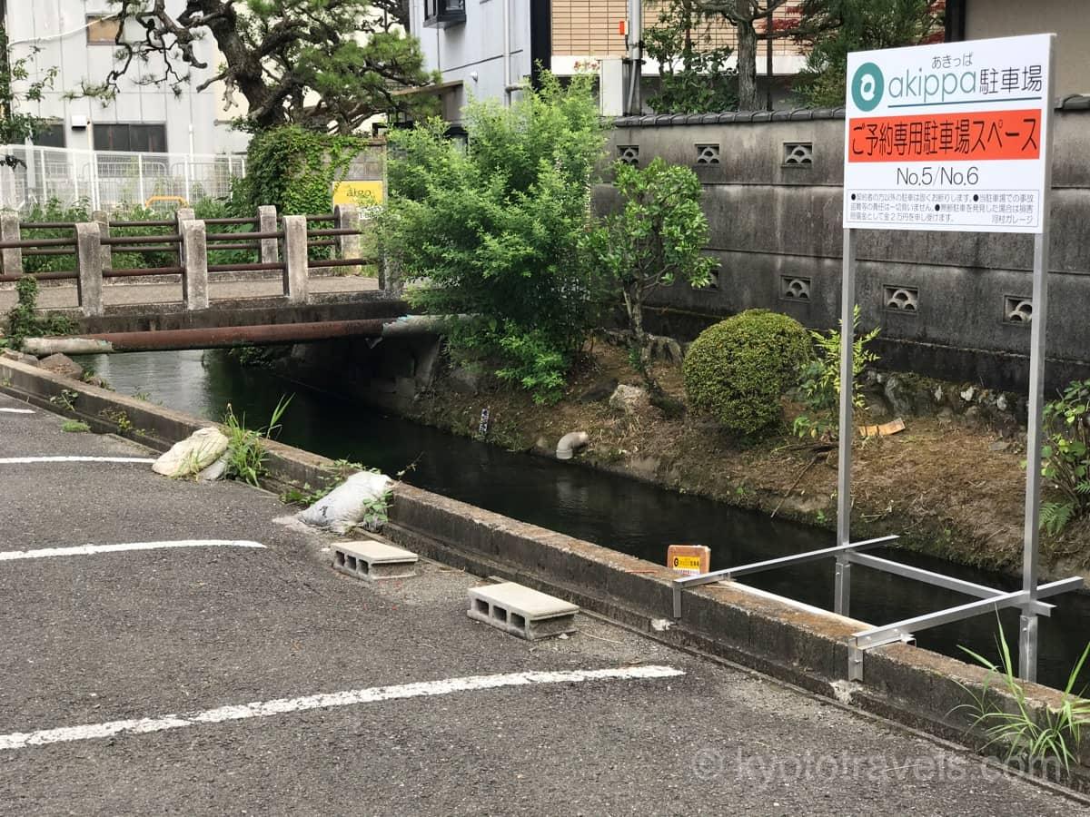 akippaと提携した駐車場